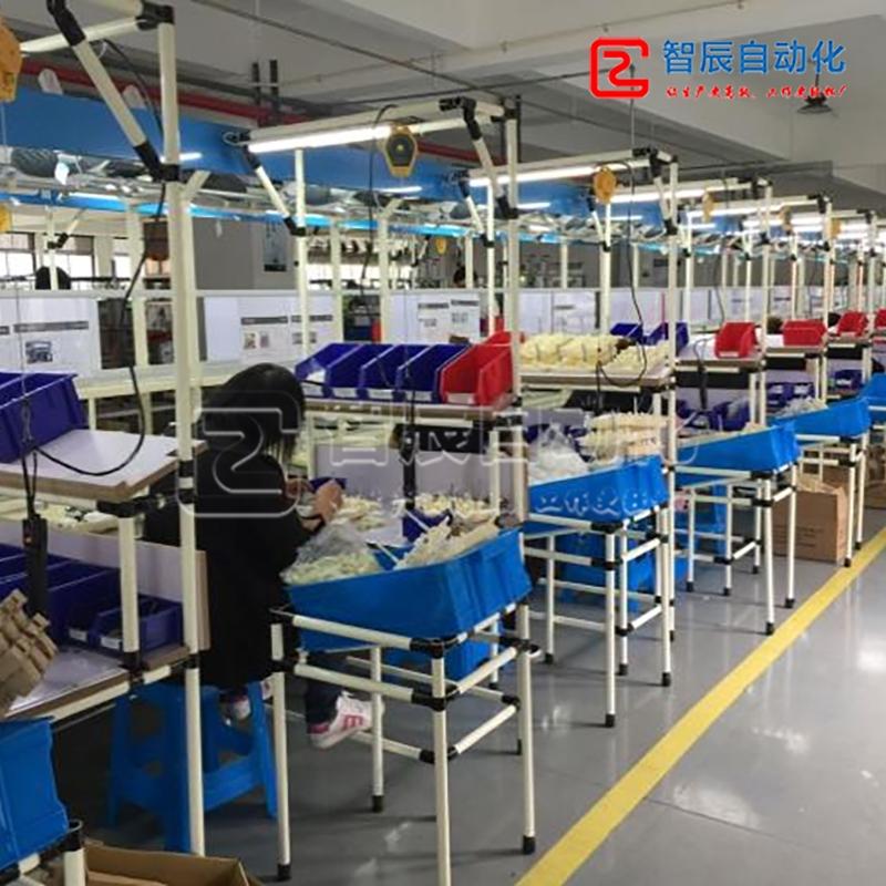 生产按摩椅部装生产线