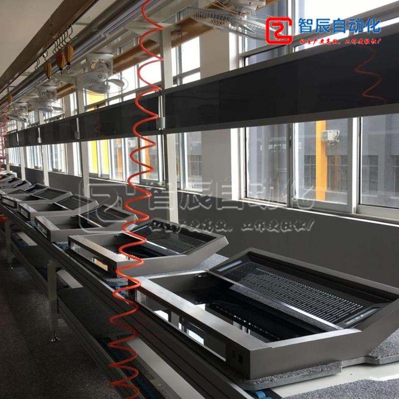专业集成灶部件装配生产线