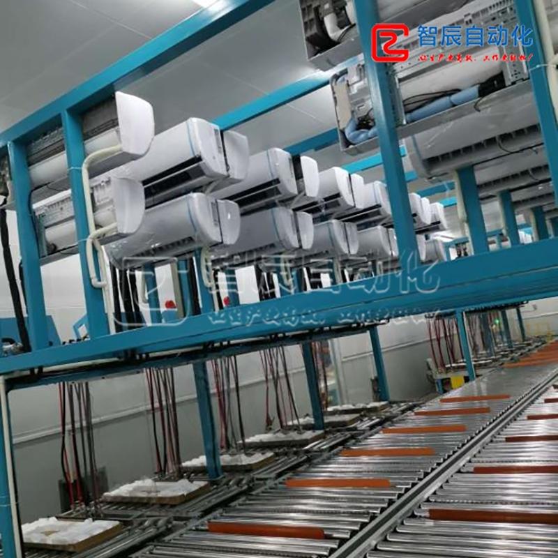 空调装配、测试生产线