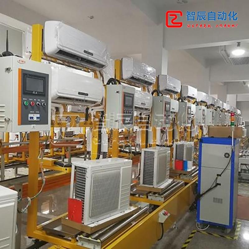流水空调装配、测试生产线